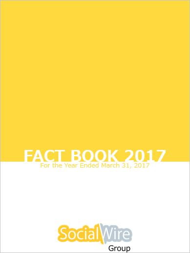 ファクトブック2017を公開いたし...